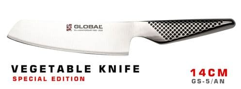 Global Special Edition Vegetable Knife 14cm - GS-5/AN